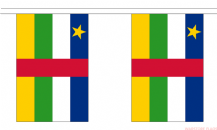 CENTRAL AFRICAN REPUBLIC BUNTING - 3 METRES 10 FLAGS